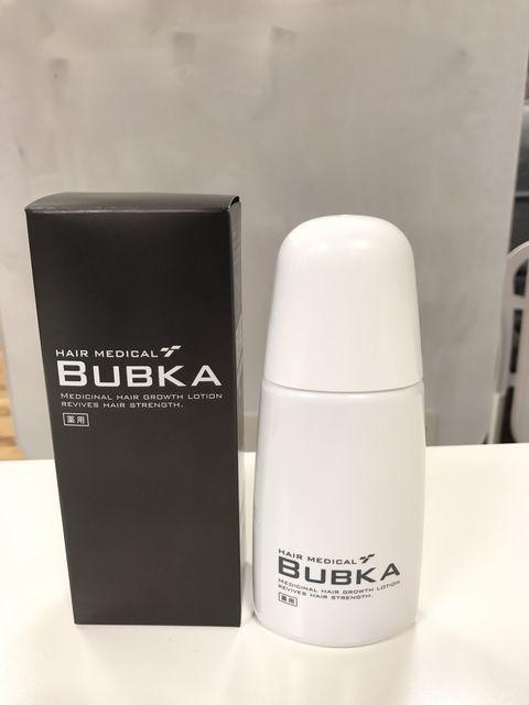 育毛剤BUBKA ZERO(ブブカゼロ)の効果的な使い方まとめ
