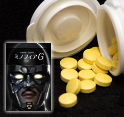 AGA専門クリニック ①オリジナル薄毛(AGA)治療薬「ミノフィアG」