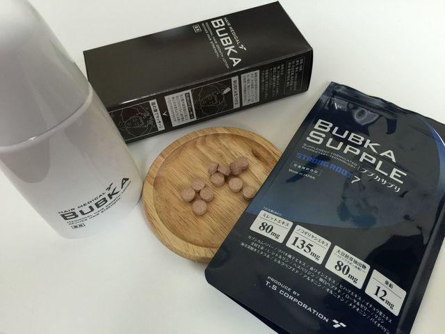BUBKA(ブブカ) BUBKA(ブブカ)の公式、全価格早見表