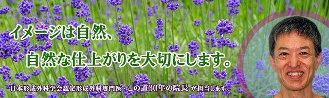 AGA専門クリニック 2. 札幌美容形成外科