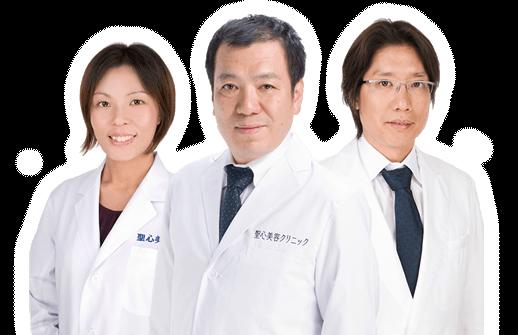 AGA専門クリニック 5. 聖心毛髪再生外科