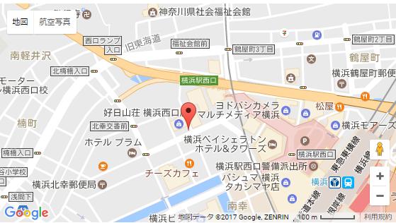 AGA専門クリニック AGAスキンクリニック(横浜院)