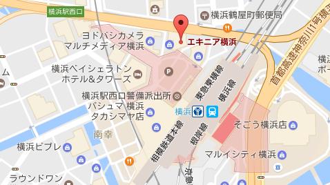 AGA専門クリニック AGAメンズ品川スキンクリニック(横浜院)