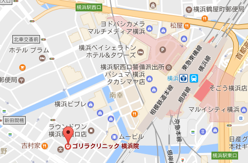 AGA専門クリニック ゴリラクリニック(横浜院)