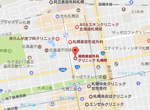 AGA専門クリニック 湘南美容外科(AGAルネサンスクリニック)