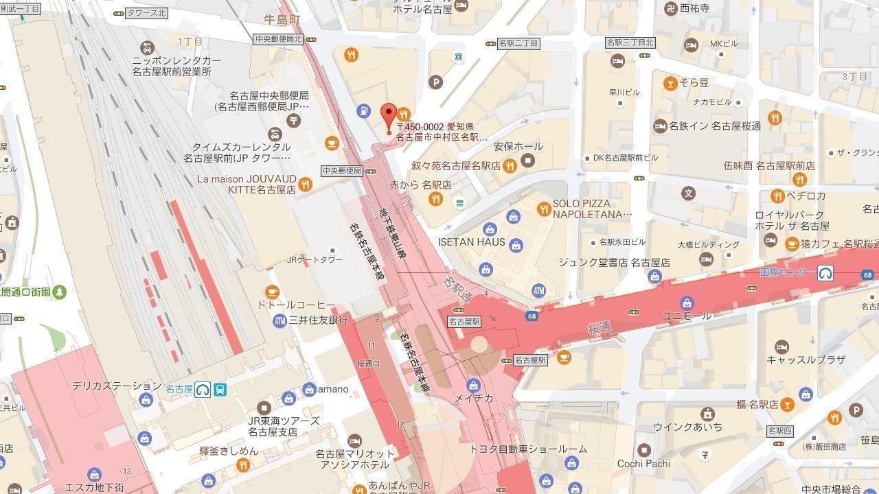 AGA専門クリニック 地図アクセス 名古屋院