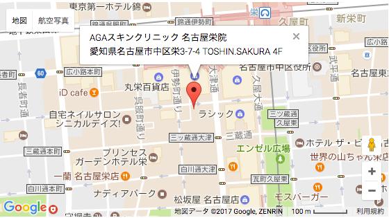 AGA専門クリニック 地図アクセス 名古屋栄院