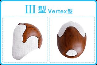 AGA若ハゲの原因 Ⅲ Vertex型