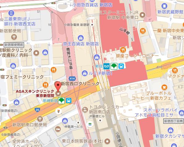 AGA専門クリニック 東京新宿院