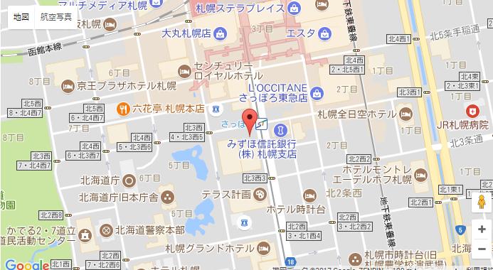 AGA専門クリニック 札幌院