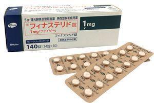 AGA専門クリニック ジェネリックのフィナステリド内服薬もある
