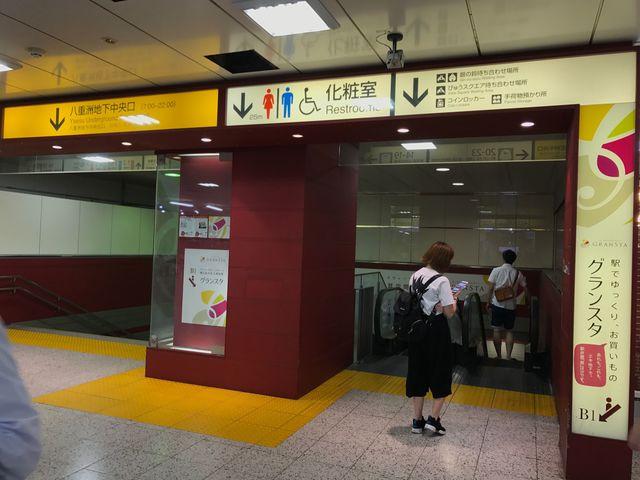 AGA専門クリニック メンズヘルスクリニック東京に実際に行ってみた
