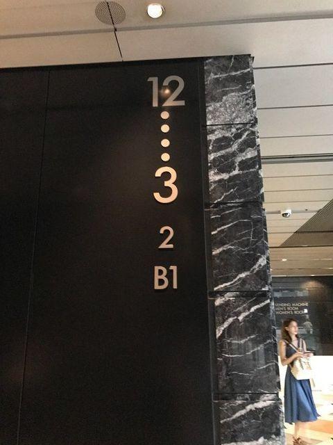 東京ビューティークリニック 東京ビューティークリニック新宿アイランドタワー院に実際に行ってみた!