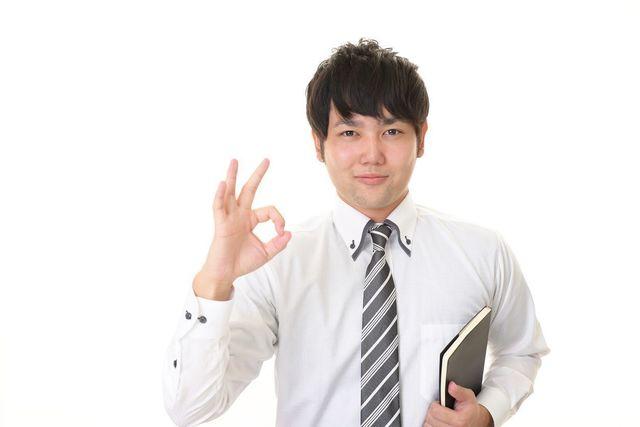 AGA治療の体験談 編集者後記