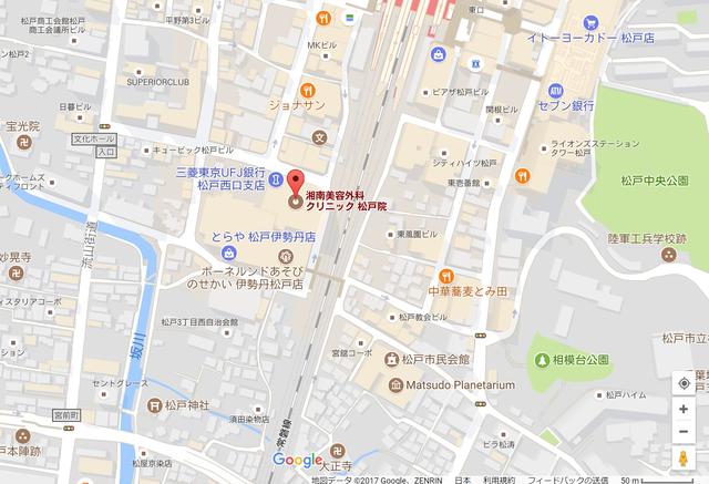 AGA専門クリニック 松戸院(女性限定)