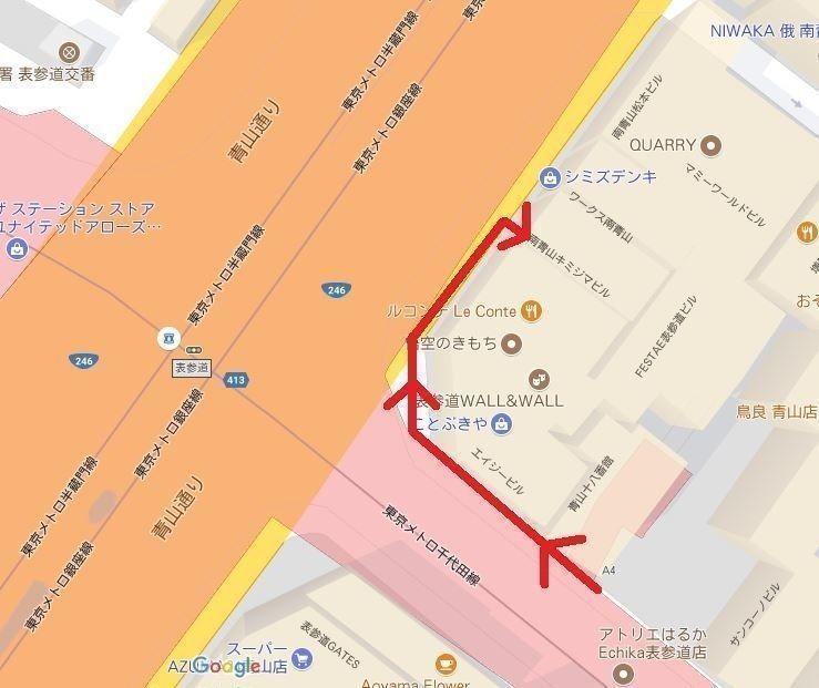 表参道ウィルAGAクリニック 地図アクセス