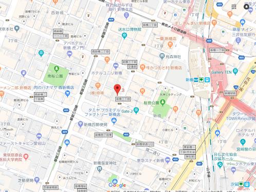 AGA専門クリニック 東京新橋院