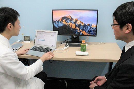 AGAヘアクリニック 通院できない方に便利な遠隔診療!