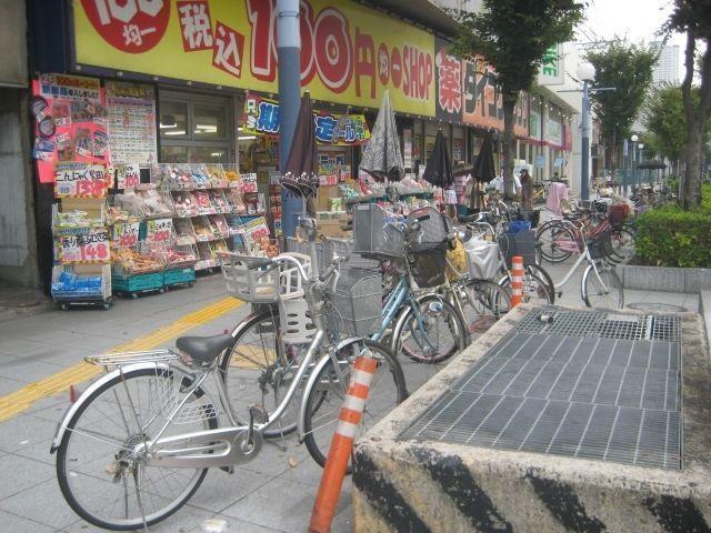 育毛剤 【口コミ】パントガールの評判を調査!