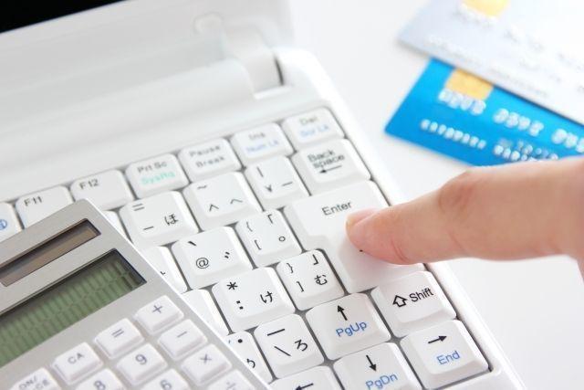リアップリジェンヌ 【料金比較】最安値の購入方法は?