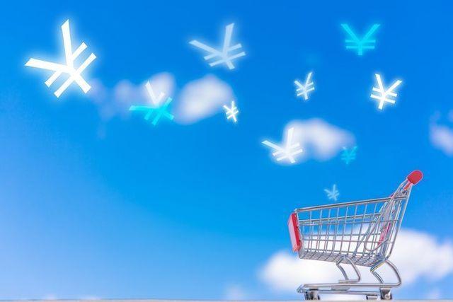マイナチュレ 【価格比較】マイナチュレシャンプーをお得に買おう!