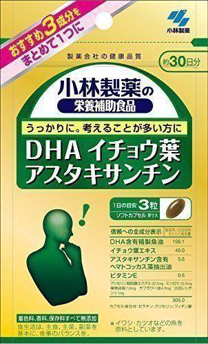 小林製薬の栄養補助食品 DHA イチョウ葉 アスタキサンチン 約30日分
