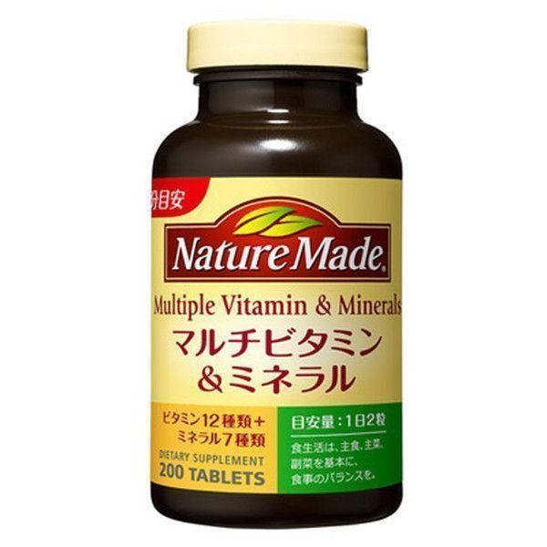 大塚製薬 ネイチャーメイド マルチビタミン&ミネラル