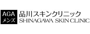 AGAメンズ品川スキンクリニック