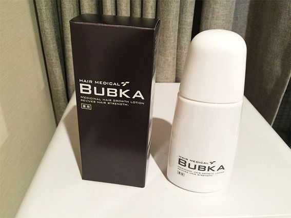 BUBKA(ブブカ)(定期コース)